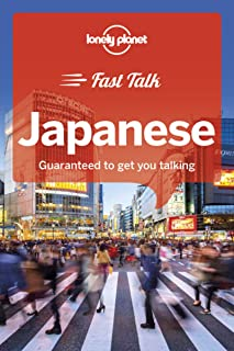 Lonely Planet Fast Talk Japanese (Phrasebook)