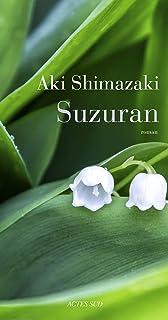 Suzuran : roman