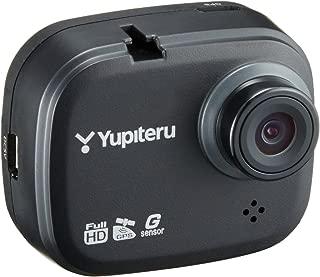 ユピテル 500万画素 GPS機能 ドライブレコーダー DRY-mini2WGX