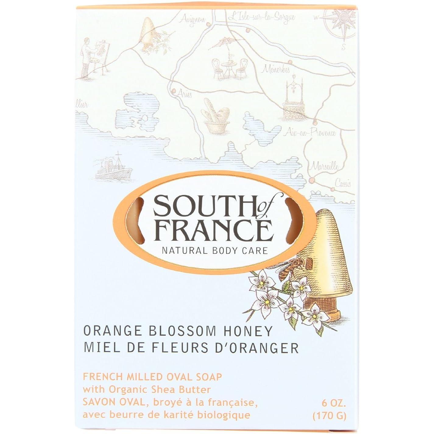 一人で歯車五月South of France - フランスの製粉された野菜棒石鹸のオレンジ花の蜂蜜 - 6ポンド