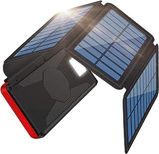 「Becharming 新登場ソーラーチャージャーモバイルバッテリー」ソーラーチャージャー モバイルバッテリー 大容量 268000mAh 折り畳み式充電器 PSE 認証済 4枚ソーラーパネル付き SOSモード 高輝度LEDライト搭載 太陽光と...