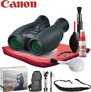 Canon 12x32 is Image Stabilized Binocular - Exclusive Outdoors Binoculars Kit