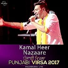 Nazaare - Punjabi Virsa 2017