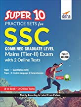 Super 10 Practice Sets for SSC CGL Mains (Tier II) Exam with 2 Online Sets