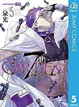 表紙: 7thGARDEN 5 (ジャンプコミックスDIGITAL) | 泉光