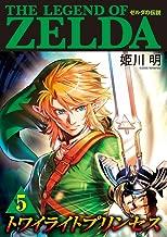 The Legend of Zelda Twilight Princess Vol.5 [Japanese Edition]