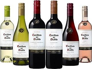 【悪魔の蔵】カッシェロ・デル・ディアブロ チリワイン 飲み比べ 赤白ロゼ [ 750mlx6本 ]
