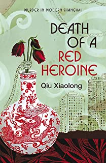 Death of a Red Heroine: Inspector Chen 1