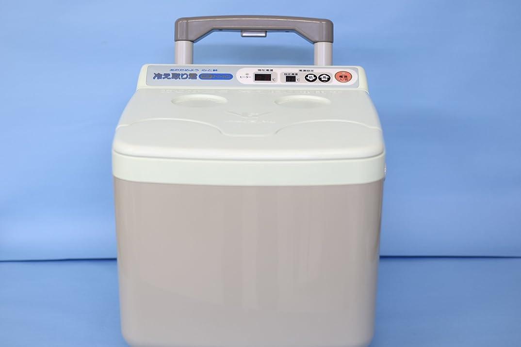 はがき匹敵します謎HITACHI 日立 発売元 株式会社高陽社 FB-C70 冷え取り君 NEWスーパーマイコン 足湯器(フットバス/スパ)
