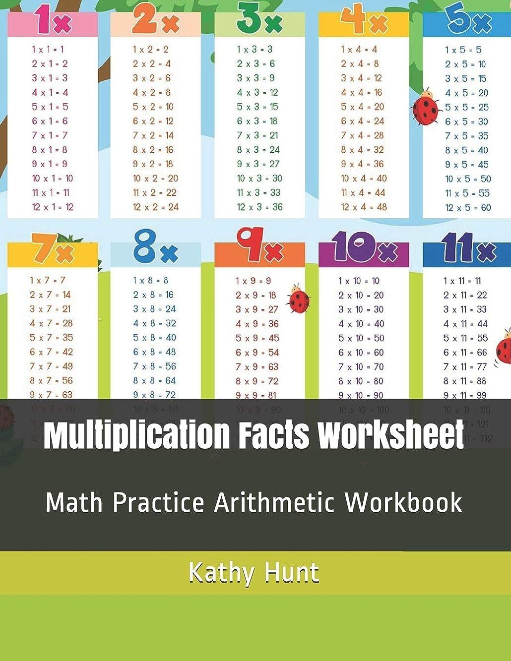 ピグマリオンキリマンジャロシャットMultiplication Facts Worksheet: Math Practice Arithmetic Workbook (Multiplication Facts Times Table)
