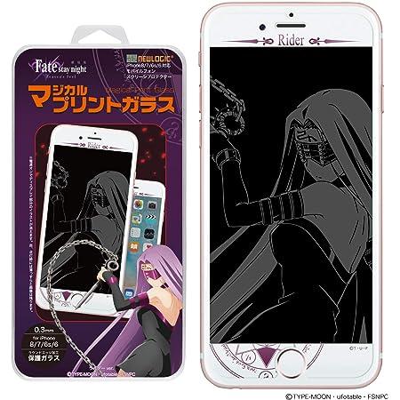 【劇場版「Fate/stay night [Heaven's Feel]」】 NEWLOGIC iPhone C-Glass 0.3mm マジカルプリントガラス 強化ガラス 液晶保護フィルム 液晶保護 ガラスフィルム (iPhone8/7/6s/6, ライダー)