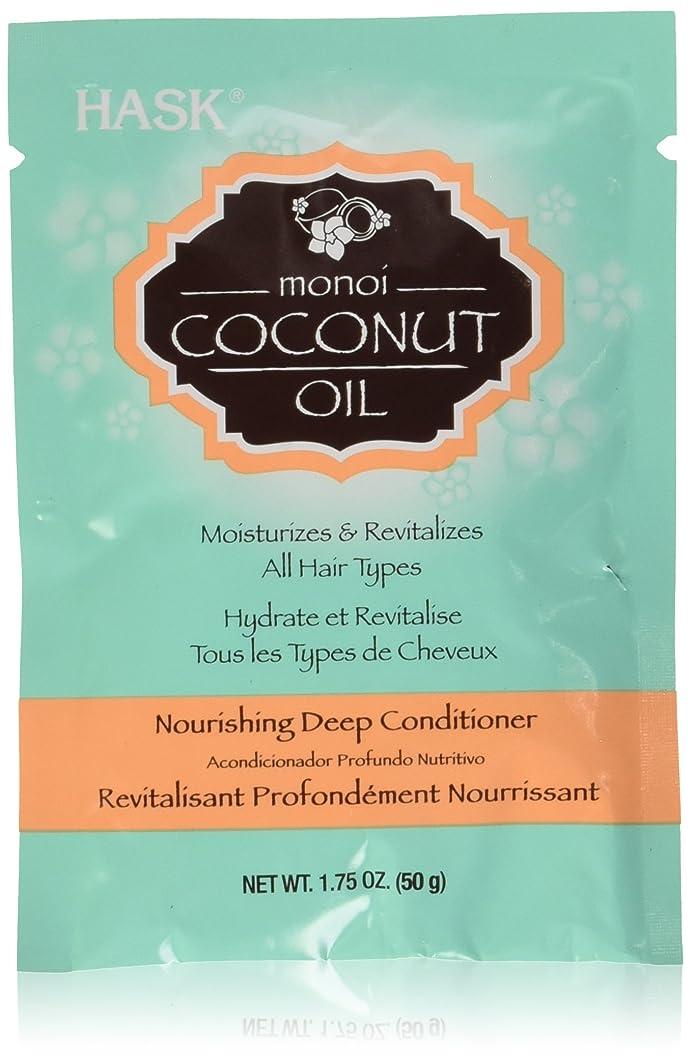 関連付ける名声メンタリティHASK Monoi Coconut Oil Nourishing Deep Conditioner, 1.75 oz (並行輸入品)