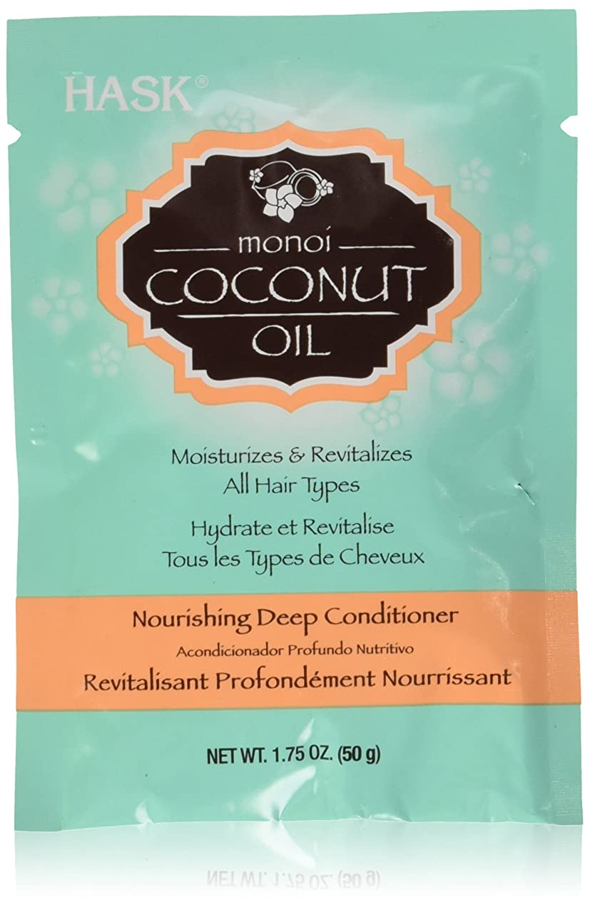 依存政治的欠席HASK Monoi Coconut Oil Nourishing Deep Conditioner, 1.75 oz (並行輸入品)