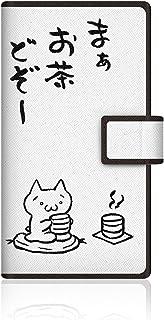 CaseMarket Amazon.co.jp 【手帳式】 CaseMarket AQUOS ZETA (SH-01G) スリム ケース [ アスキーアート劇場 - お茶どうぞ - モノクロ ]  SH-01G-VCM2D2349