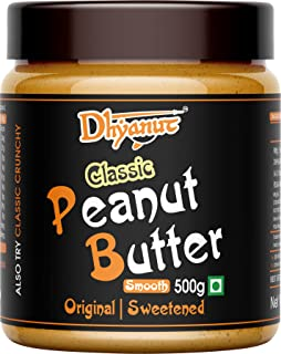 Dhyanut Classic Peanut Butter Smooth | Made with Roasted Peanuts | 500g