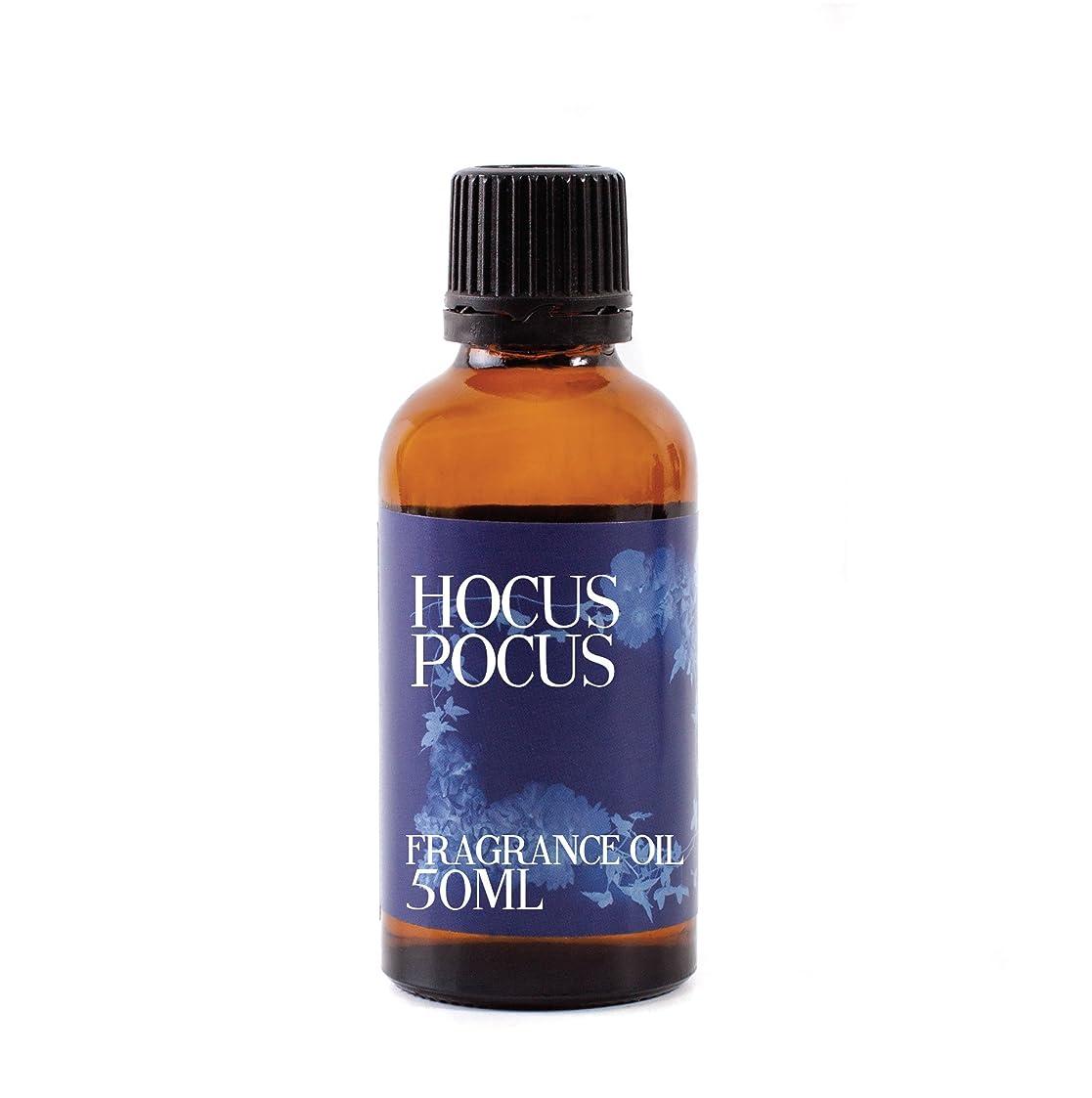 問題制限された天使Mystic Moments | Hocus Pocus Fragrance Oil - 50ml