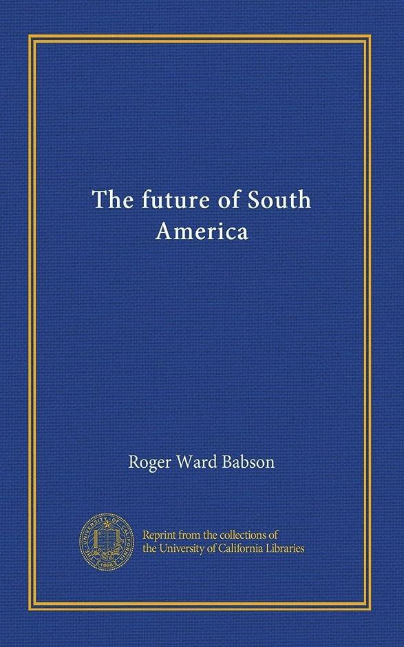 日帰り旅行に一般化する発疹The future of South America