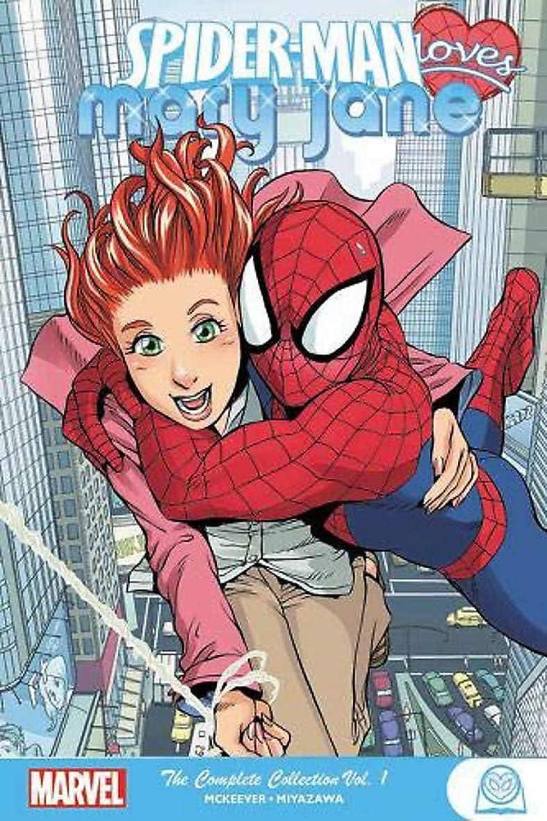靄欲望相互接続Spider-Man Loves Mary Jane: The Real Thing