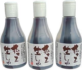 丸大豆生しょうゆ200ml×3本セット【奥出雲町・森田醤油店】(フレッシュボトル入)