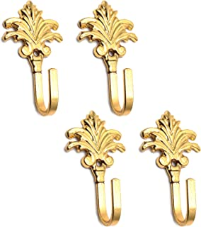 Yohii Decorative Hanging Hooks Leaf Shape Curtain Hooks Wall Hooks in Gold Tone - Pack of 4