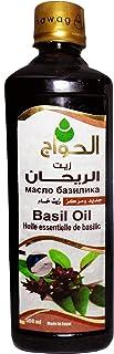 100% Pure & Natural Organic Basil Oil Al Hawaj Elhawag El Hawag Cold Pressed Concentrated Crude Perfect Rich Fresh Mineral...
