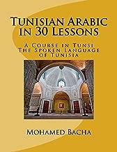 tunisian arabic in 30 lessons