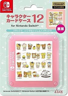 Nintendo and San-X Official Kawaii Nintendo Switch Game Card Case12 -Rilakkuma Always Together-