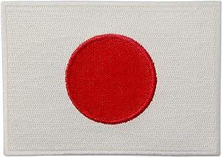 日本国旗 紋章 日の丸 アップリケ 刺繍入りアイロン貼り付け/縫い付けワッペン