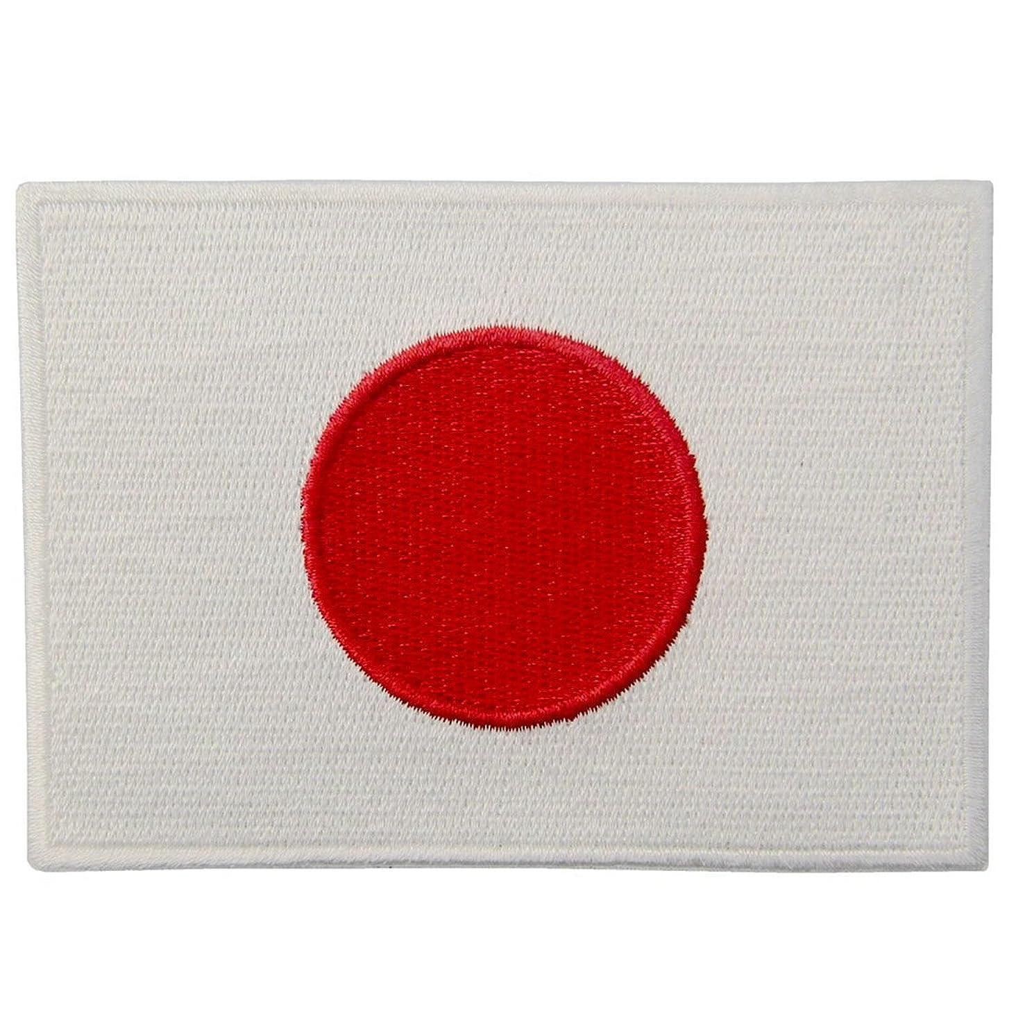 ノーブル足損失日本国旗 紋章 日の丸 アップリケ 刺繍入りアイロン貼り付け/縫い付けワッペン