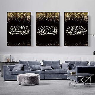 NEU Religiöses Gemälde Verziertes Wandbild Islam Koran Schwarz Silber 80x50x3cm