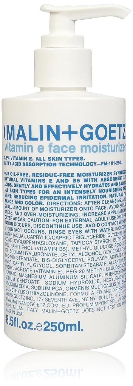 貴重な無許可征服MALIN+GOETZ Vitamin E Face Moisturizer 250ml/8.5oz並行輸入品