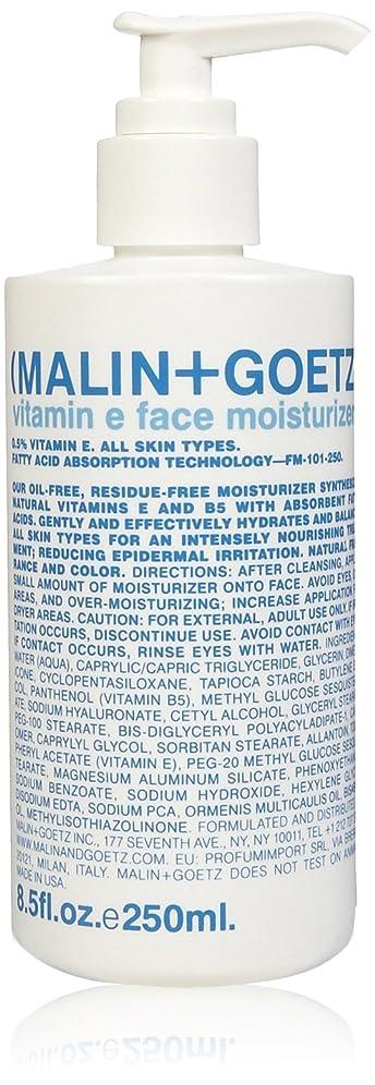 ゲストガウンコンパクトMALIN+GOETZ Vitamin E Face Moisturizer 250ml/8.5oz並行輸入品