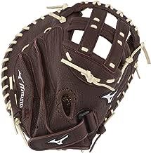 Best softball catchers glove Reviews