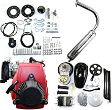 49CC 4-Stroke Gas Petrol Motorized Bike DIY Engine Motor Kit Scooter with Chain Drive Bicycle Scooter Conversion kit (with...