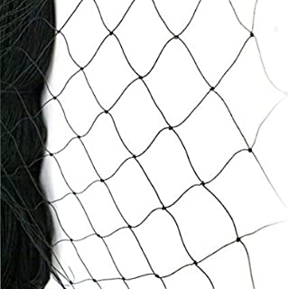 """WEICHA 50' X 50' Net Netting for Bird Poultry Aviary Game Pens Black 2.4"""" Square Mesh Size Anti Bird Net for Fence, Farm, ..."""