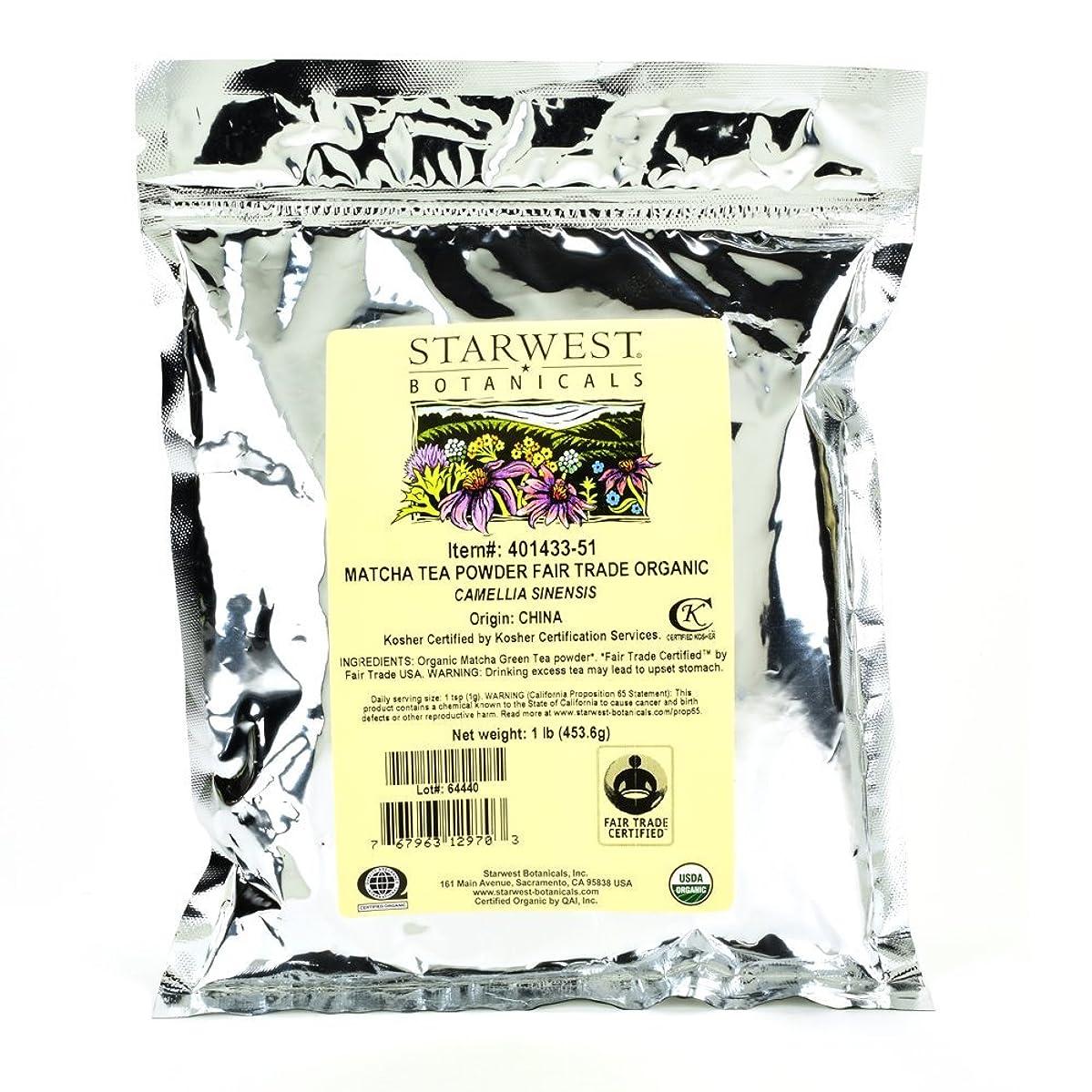 Starwest Botanicals Organic Matcha Tea Powder Fair Trade, 1 Pound