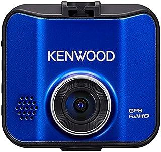 KENWOOD(ケンウッド) ドライブレコーダー 広角で明るいF1.8レンズを搭載 高画質と高機能を両立したスタンダードタイプ DRV-350-L(ブルー)