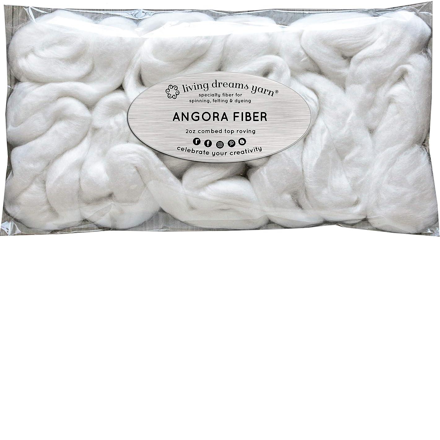 Ultra Soft Angora Bunny Fiber for Spinning, Blending, Felting, Dyeing & Fiber Arts. Natural Undyed Combed Top