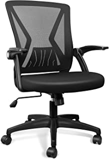 QOROOS Mid Back Mesh Office Chair Ergonomic Swivel Black Mesh Desk Chair Flip Up Arms with Lumbar Support Computer Chair Adjustable Height Task Chairs