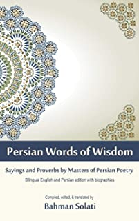 Persian Words of Wisdom: Sayings and Proverbs by Masters of Persian Poetry