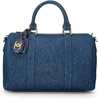 f2f7ac8d6850 CHANEL Blue Denim Boston Large (Pre-Owned)