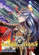 Best banner of the stars novel Reviews
