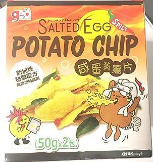 geo Salted Egg Potato Chip (50g x 2) (Spicy)