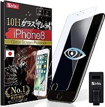 【目に優しい!ブルーライトカット】 iPhone8 ガラスフィルム ブルーライト カット (眼精疲労, 肩こりに) 6.5時間コーティング OVER's ガラスザムライ (らくらくクリップ付き)