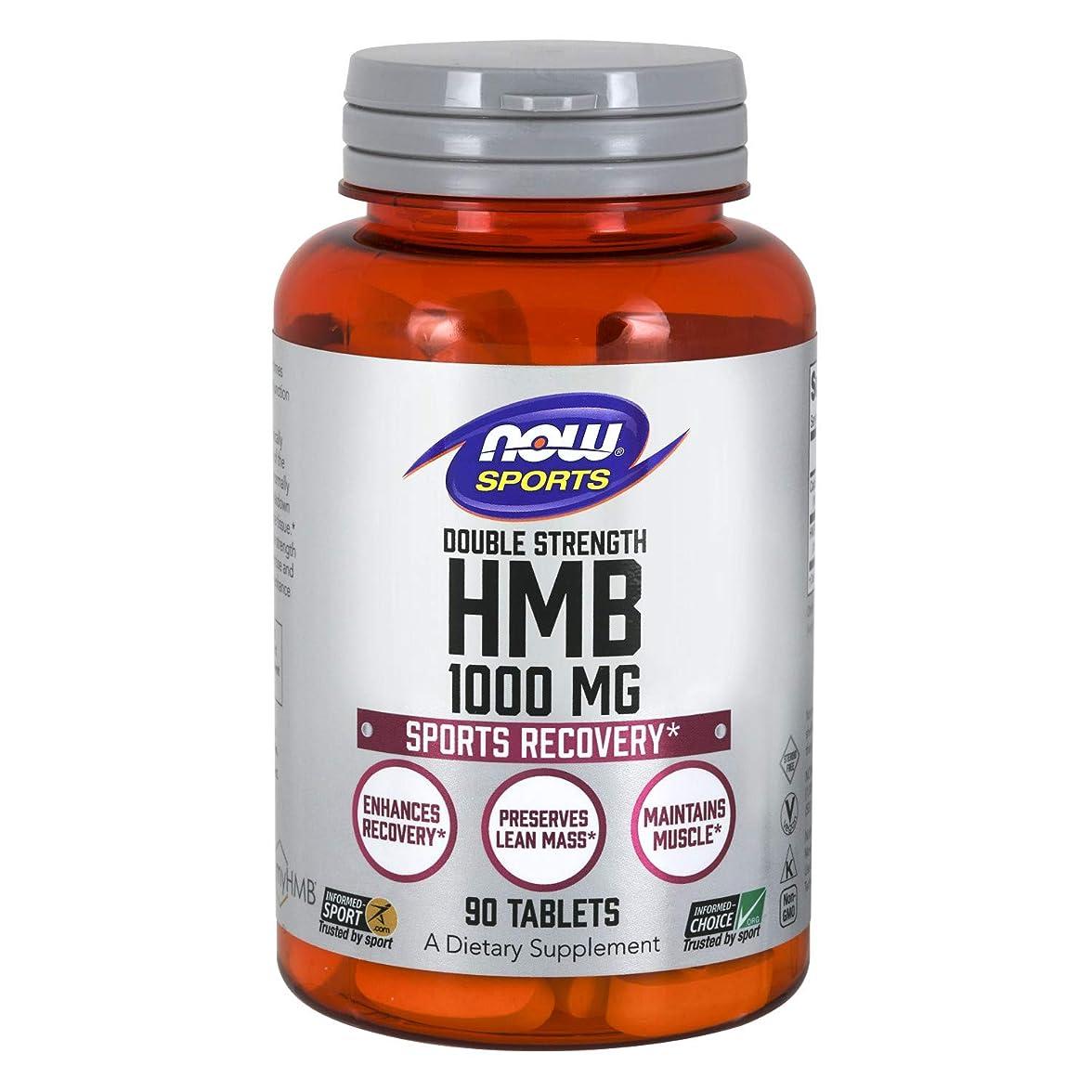 哲学者遺伝子怠けたHMB 1,000 mg 90 タブレット 海外直送