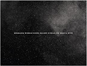 BIGBANG - World Tour [MADE] Final in Seoul DVD with Folded Poster