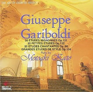 ガリボルディ: フルートのための練習曲全集