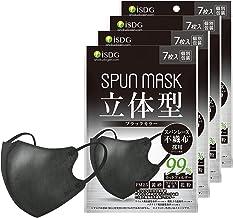 ISDG 医食同源ドットコム 立体型スパンレース不織布カラーマスク SPUN MASK (スパンマスク) 個包装 7枚入り ブラック