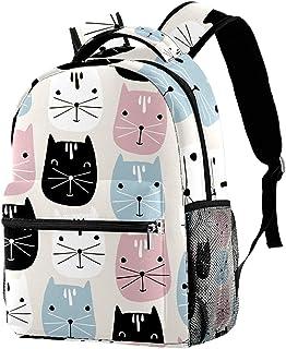 Mochila escolar con caras de gatos para niños