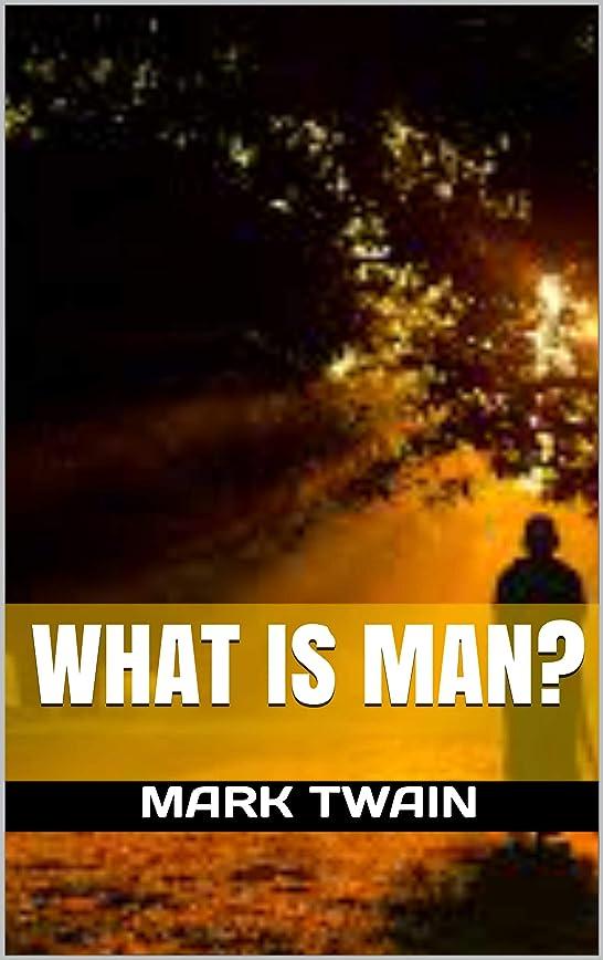 キモい受付グレードWHAT IS MAN? (English Edition)